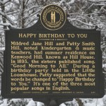 Happy Birthday Historic Highway Marker